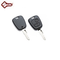 Silca Remote Shell Peugeot NE73 2 Buttons